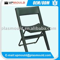 pvc material swept tee collapsible injection plastic mould pipe fitting mould deck chair mold