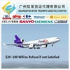 Air Cargo Freight Forwarder Service from China to Colombia