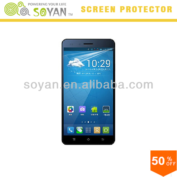 Screen protector for Amoi V2