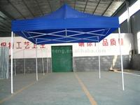 Portable Canopy Gazebo Folding Tent