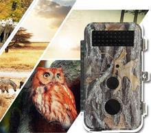 2017 IP56 digital waterproof hunting camera in hunting trail cameras