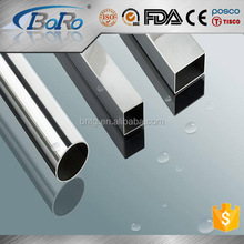 AISI 304 welded stainless steel square pipe/tube