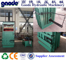 manufacture scrap recycling hydraulic baler for cotton/used clothes/ textile