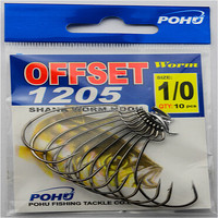 Offset shank worm fish hook