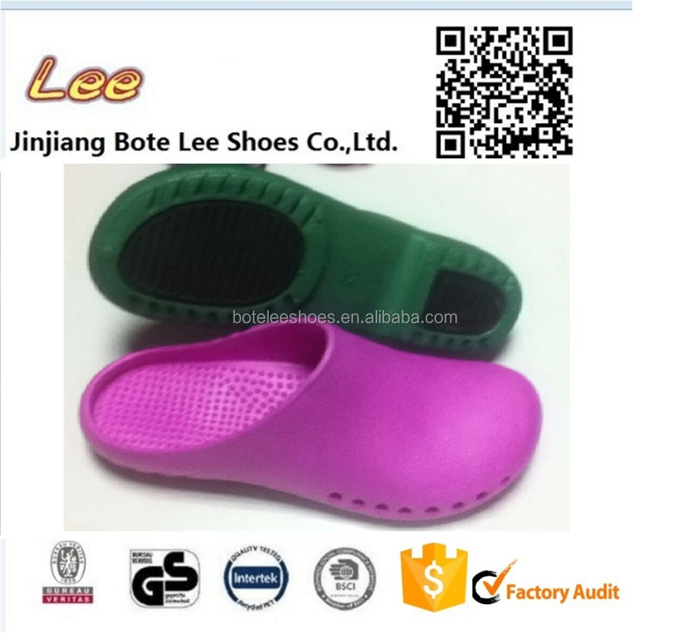 anti skid hospital clogs surgery shoes nursing eva clogs with TPR outsole