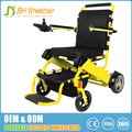 Professional designer and manufacturer 180W brushless moter aluminum folding big foldable electric wheelchair