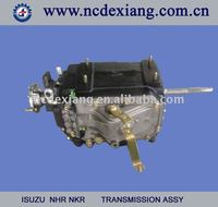 ORIGINAL NHR/NKR MSB5M or MSB5S transmission gearbox