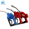 best quality fuel filling gun for water diesel petrol methanol
