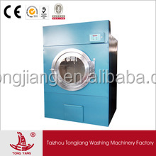 Tumble Dryer / commercial laundry hotel dryer/ laundry dryer