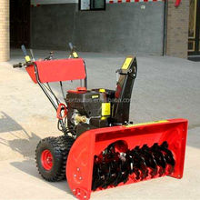 Good price snow blower 15hp with high efficiency
