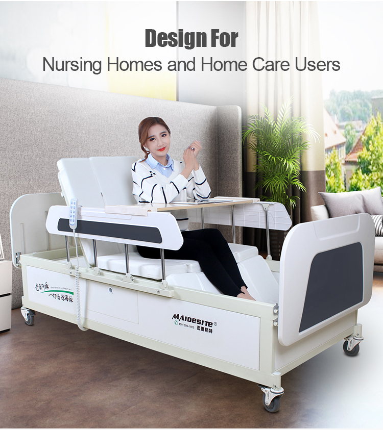 Maidesite Multifunctional ICU hospital Medical Bed with patient lift (2).jpg