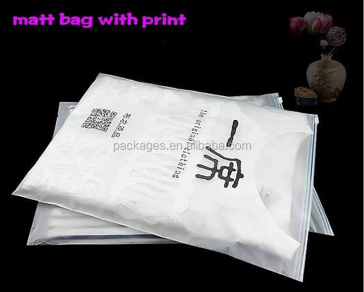 Custom Clear/transparent HDPE/PE/BOPP T-Shirt/Apparel/Clothes Poly Bags