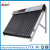 250L household Solar water heater