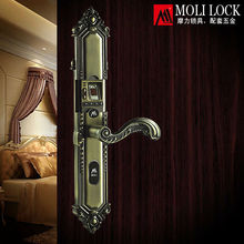 ideal security lock, key blanks wholesale, door handle lock set