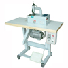 Chinese Adjustable Speed Skiving Machine Model LZ-3
