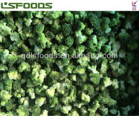 2014 crop frozen broccoli best price from china