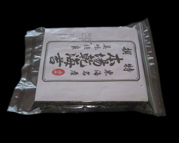 Japanese Traditional Green Seaweed Snack(bags snack)