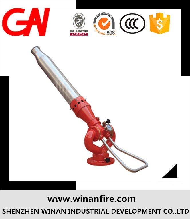 HIGH QUALITY Fire Fighting Foam Water monitor