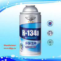 High purity HFC 134a refrigerant gas for auto