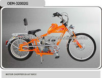 24 inch 80cc front disc brake gas motorized bicycle