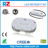 75W led street retrofit light replace 250W HPS MH light