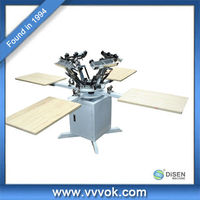 4 color 1 station silk screen printing press