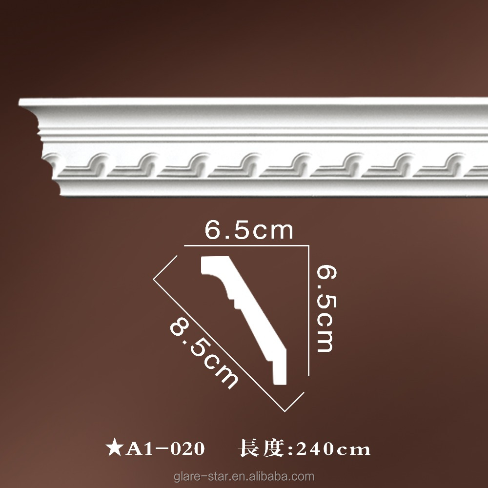 Modern House interior decoration material PU moulding A1-020