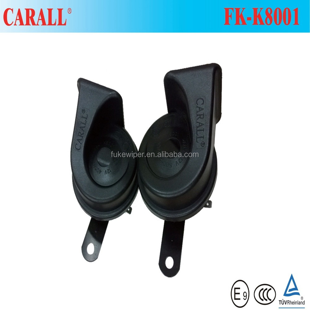 New arrival car horn electric Snail horn Dual tone FK-K8001