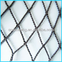 types of fishing nets for sale