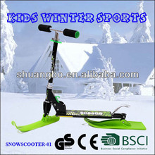 New Arrival Folding Kids Kick Snow Scooters Including Both Wheels and Skiboard