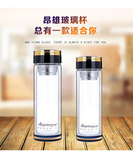 270ml /320ml double wall glass water bottle with lid and filter