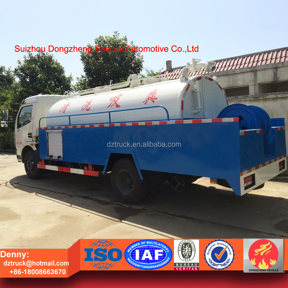 2016 New arrival 5000liters fecal disposal, high pressure vacuum fecal suction and jetting truck