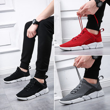 2018 Newest design breathable vamp relax sport running shoes for men