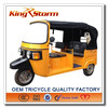 tuk tuk keke TVS King petrol engine rickshaw/three wheel motorcycle/motorized tricycle in Indian