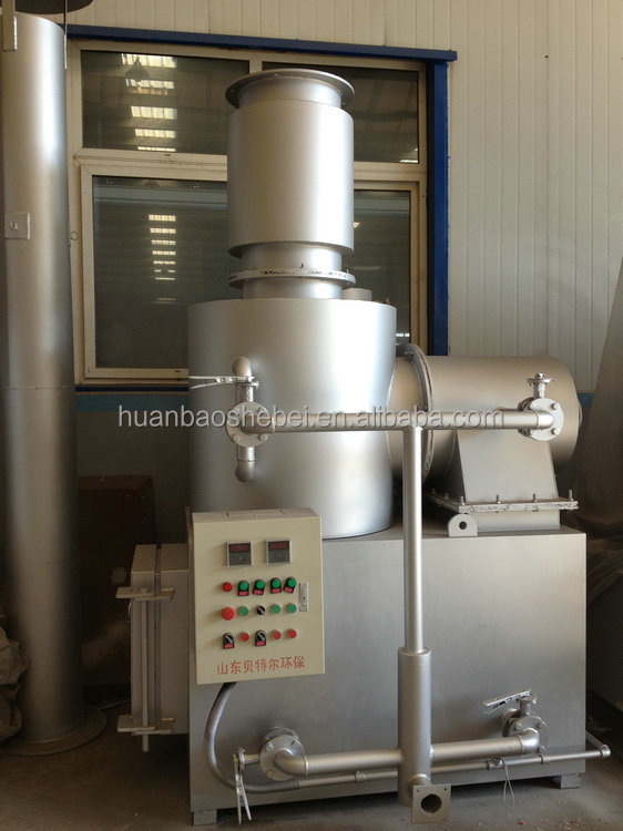 No smoke garbage/medical waste/pet/solid rubbish incinerator with ISO9001