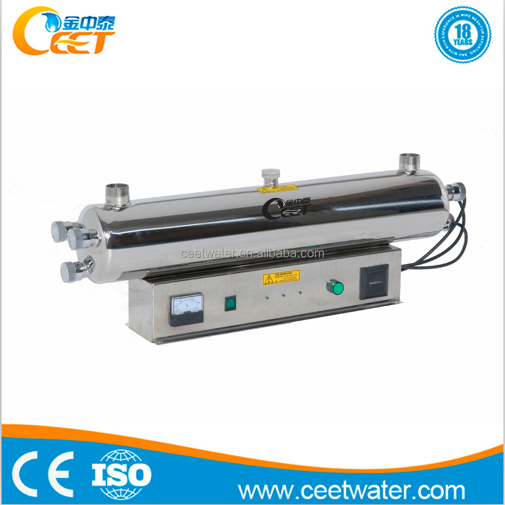 UV Clarifier for swimming pool