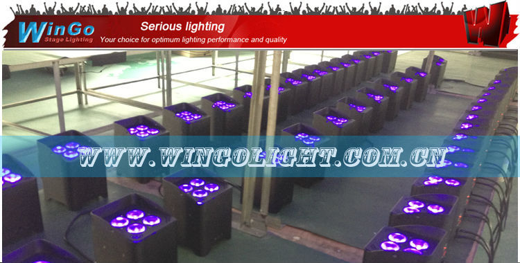 RGBWA+UV 6in1 4pcs*18w IRC control battery powered led par / wireless dmx battery powered led par