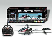 RC helicopter--2.4G single wing 4ch rc helicopter toy Y0098810
