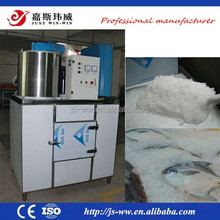 After-sales service provided fresh water 1T ice flake maker for super market