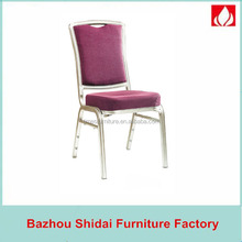 Whosesale Iron Steel Aluminium Hotel Chair Banquet Hall Chair SDB-610