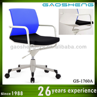 Gaosheng Brand Modern Office Seating GS-1760A