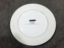 ZY-26 Ceramic plate hot sale Porcelain round white plate for daily use