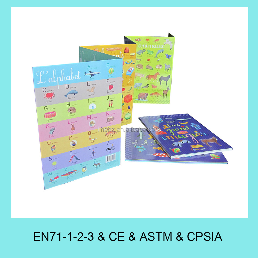 Good Quality Colourful Activity Pull and Push Children Board Book Promotional Tools for Children's Studying with Good Service