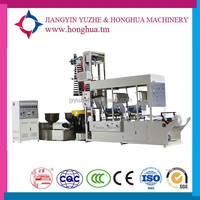 HSY-600 ABA Co-etrusion Plastic Film Blowing Machine with Gravure Printing for bags