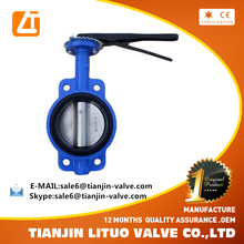 High preformance wafer end type dn100 butterfly valve with pin