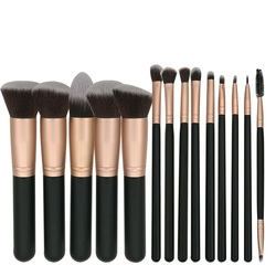 2018 new design fashion 14pcs natural hair makeup brush set