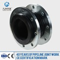 HuaYuan rubber expansion joint PN16 flexible joint coupling with flange