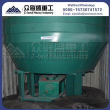 Hot wholesale pan mill Sudan river gold wet gold grinding machine