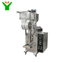 Commercial small liquid filling vacum packing sauce bottling machine