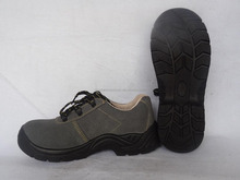 cow suede leather SM152 S1P steel toe cap and steelp plate,industrial safety shoes price